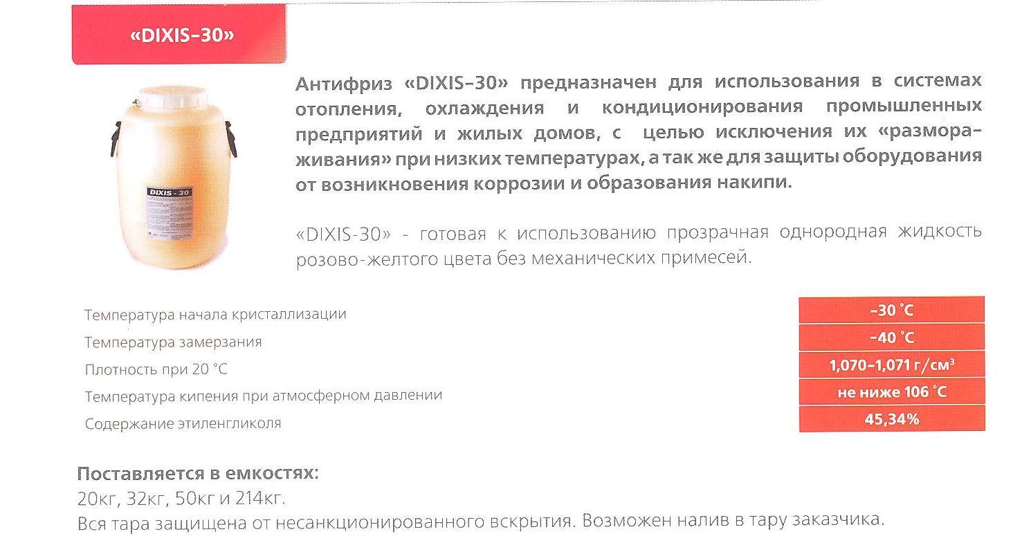 magazin-erotiki-g-ekaterinburg